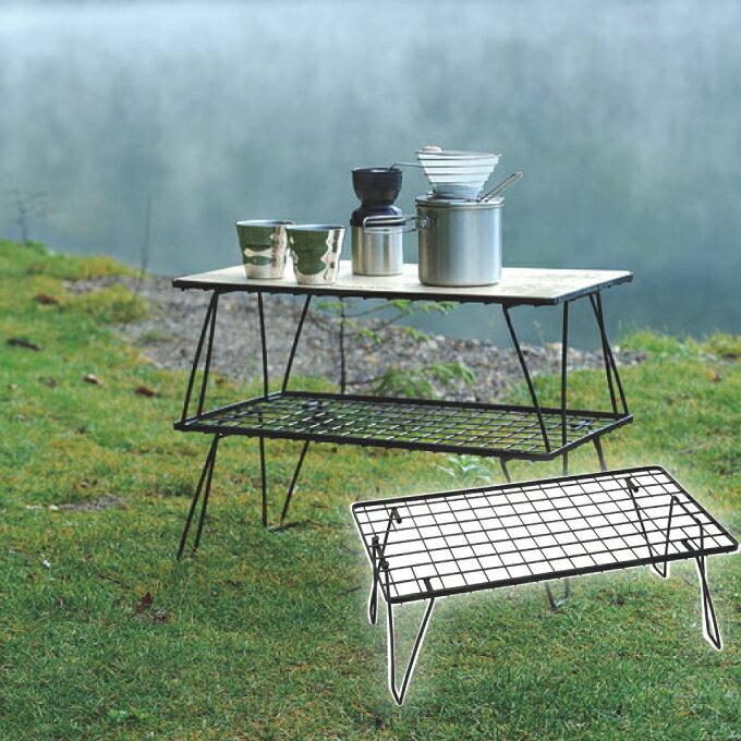 ユニフレーム UNIFLAMEアウトドアテーブル 小型テーブルフィールドラック ブラック611616アウトドア ファニチャー キャンプ テーブル BBQテーブル バーベキュー 焚き火