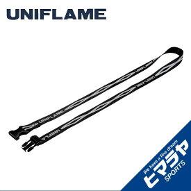 ユニフレーム コンプレッションベルト 1300 681954 UNIFLAME