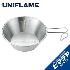 ユニフレーム 食器 シェラカップ UFシェラカップ 300 667743 UNIFLAME