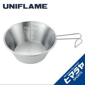 ユニフレーム シェラカップ UFシェラカップ420 ステンレス 667750 UNIFLAME
