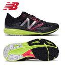 ニューバランス new balance ランニングシューズ スピード重視 レディース STROBE WSTROLB1