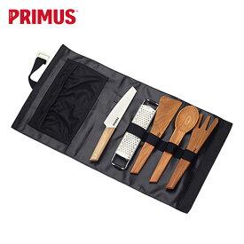 プリムス PRIMUS ナイフ フォーク スプーン CFプレップセット P-C738007
