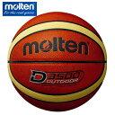 モルテン バスケットボール 7号 アウトドアバスケットボール B7D3500 molten