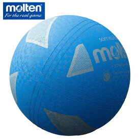 モルテン molten バレーボール ソフトバレーボール S3Y1200-C