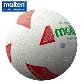 モルテン molten バレーボール ソフトバレーボール S3Y1200-WX