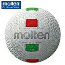 モルテン molten バレーボール ソフトバレーボールデラックス S3Y1500-WX