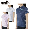 プーマ PUMA ゴルフウェア 半袖 シャツ レディース W SS BD ポロシャツ 923556