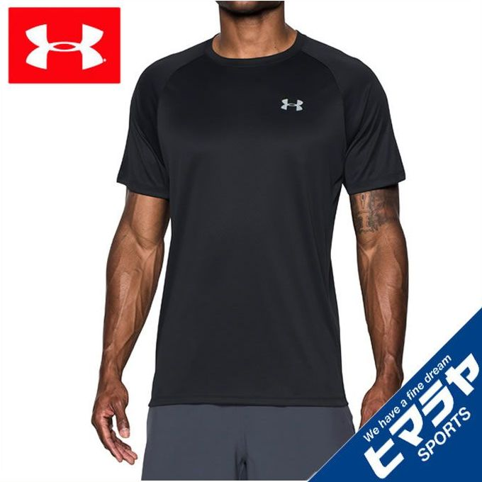 【5/26までの期間限定価格】 アンダーアーマー Tシャツ 半袖 メンズ ヒートギアランTシャツ ランニング Tシャツ MEN 1289681-001 UNDERARMOUR