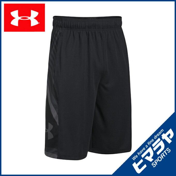 アンダーアーマー ハーフパンツ メンズ スペースザフロア バスケットボール ショートパンツ MEN 1298335-001 UNDERARMOUR