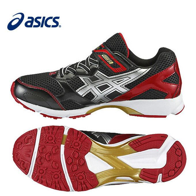 アシックス ジュニアシューズ LAZERBEAM RB-MG レーザービーム TKB208 9093 キッズ こども 男の子 女の子 靴 運動靴 運動会 ベルクロ マジックテープ asics