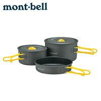 モンベルmontbellキャンプ調理器具アルパインクッカー14+16パンセット1124690アウトドアアルミ製広口タイプ