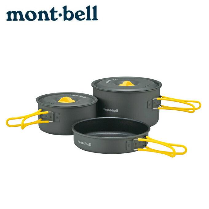 モンベル 調理器具 鍋 フライパン アルパインクッカー 14+16 パンセット 1124690 mont bell mont-bell