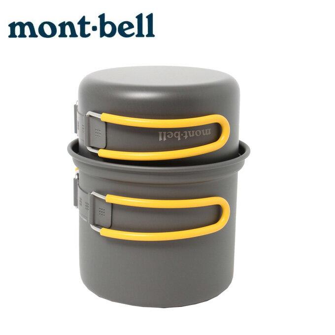 モンベル 調理器具 鍋 フライパン アルパインクッカー ディープ11 1124693 mont bell mont-bell