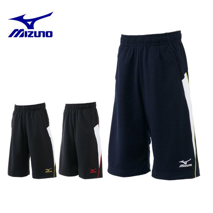 ミズノ MIZUNO スポーツウェア ショートパンツ ジュニア ハーフパンツ 32JD7449 【KPN】 ジュニア