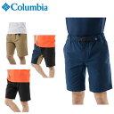 コロンビア Columbia トレッキング ショートパンツ メンズ カシュマン3 PM4845