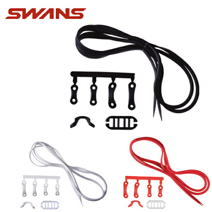 スワンズ SWANS スイミングゴーグル 度付き メンズ レディース レーシング用度付パーツ PS-SR2
