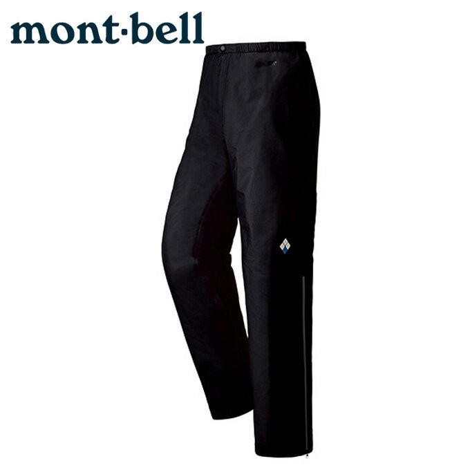 モンベル mont bell レインパンツ メンズ ストームクルーザー パンツ 1128562