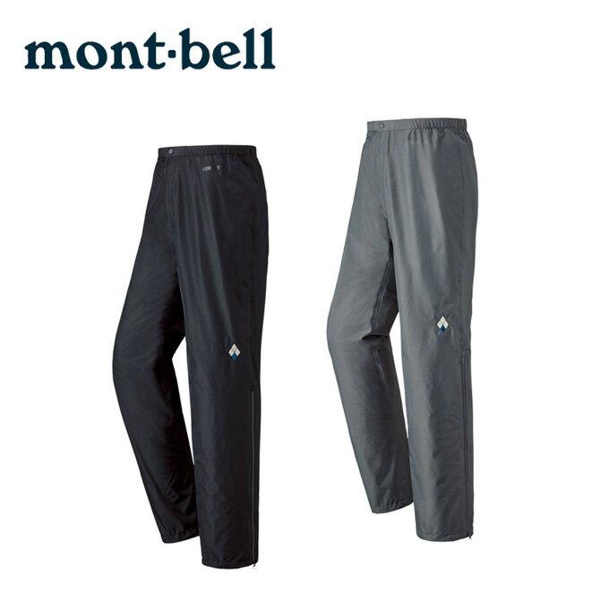 モンベル mont bell レインパンツ メンズ レインダンサー パンツ 1128567