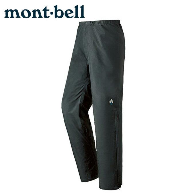 モンベル レインパンツ メンズ サンダーパス パンツ 1128574 mont bell mont-bell