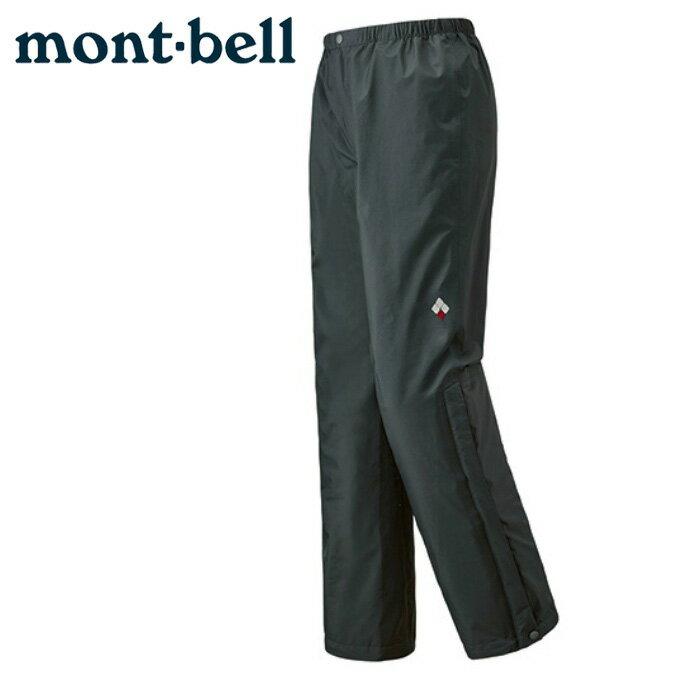 モンベル mont bell レインパンツ レディース サンダーパス パンツ 1128575