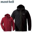 モンベル mont bell トレッキング ジャケット メンズ O.D.パーカ Men's 1103245 アウトドアジャケット キャンプ
