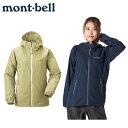 モンベル mont bell トレッキング ジャケット レディース O.D.パーカ Women's 1103246 アウトドアジャケット キャンプ