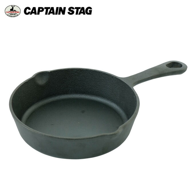 キャプテンスタッグ CAPTAIN STAG 調理器具 スキレット スキレット 16cm UG-3027