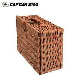 キャプテンスタッグ アウトドアバスケット ピクニックバスケット トランク UT-1001 CAPTAIN STAG