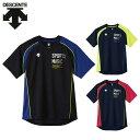 デサント DESCENTE バレーボール 半袖Tシャツ メンズ レディース半袖プラクティスシャツDVB-5726