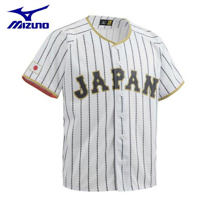 ミズノ MIZUNO 野球 メンズ レディース 【2017 WORLD BASEBALL CLASSIC】レプリカユニフォーム 12JC7F80WBCシリーズ