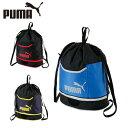 プーマ PUMA スクールスイムバッグ ファンダメンタルズ J 2 ルーム スイムナップ 074659