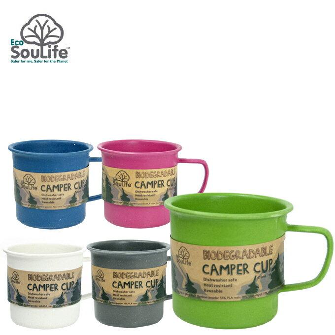 エコソウライフ EcoSouLife 食器 コップ キャンパーマグカップ Camper Cup BW12-0011