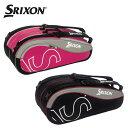 スリクソン SRIXON テニスバッグ ラケットバッグ ラケット6本収納可 SPC2730