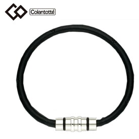 コラントッテ 磁気ブレスレット メンズ レディース ループ クレスト ABAEF01 Colantotte