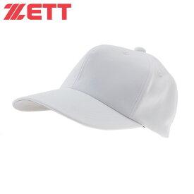 ゼット 野球 練習帽子 メンズ ジュニア 六方練習用キャップ BH112 ZETT