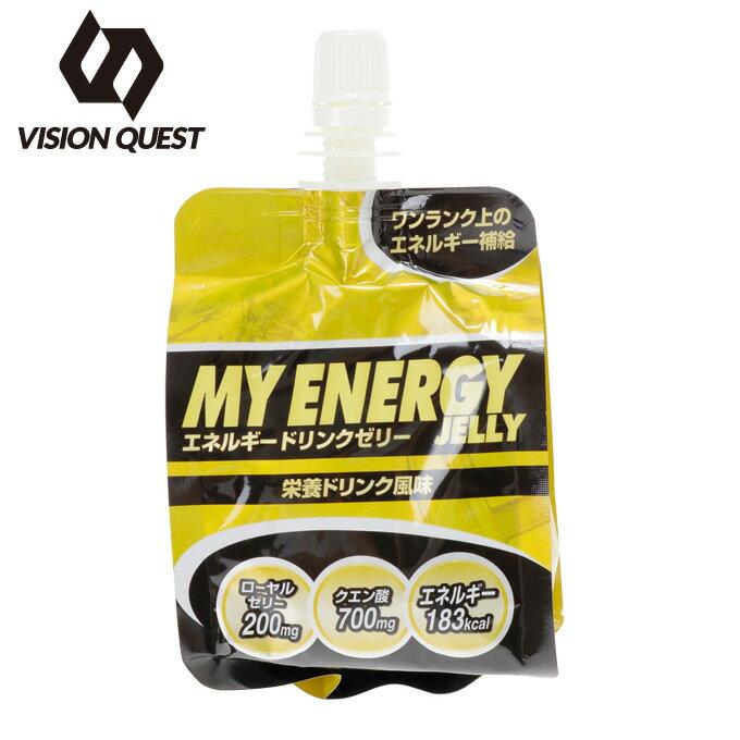 ビジョンクエスト VISION QUEST エネルギーゼリー栄養ドリンク EGJ-SP