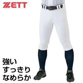 ゼット ZETT 野球 練習着 パンツ ネオスティタス ショートフィットパンツ BU802CP