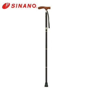 シナノ SINANO 杖 ステッキ メンズ 折りたたみ杖・カイノスCOOL 135600