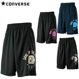 コンバース CONVERSE バスケットボール メンズ レディース プラクティスパンツ ポケット付 CBD271816