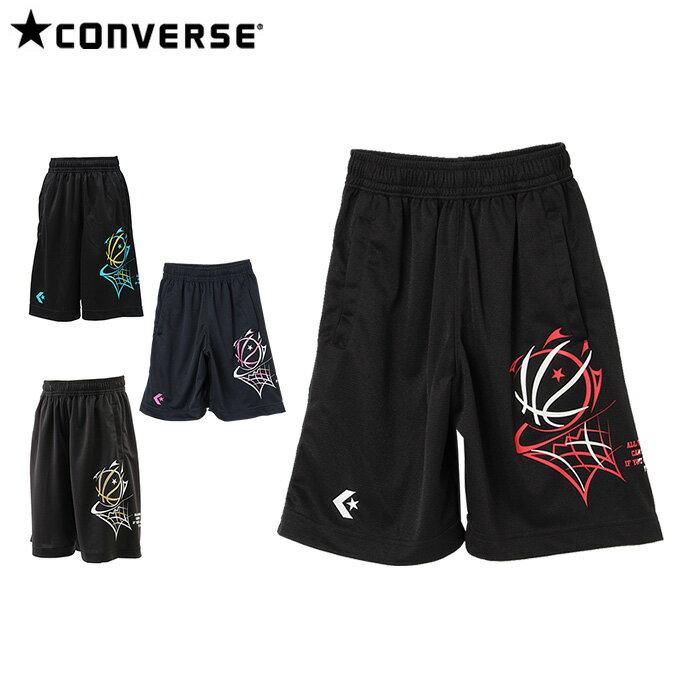 コンバース CONVERSE バスケットボール ジュニア プラクティスパンツ ポケット付 CBD471805