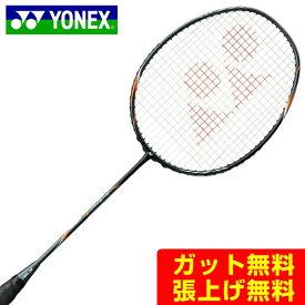 ヨネックス バドミントンラケット アークセイバー2i ARC2I-401 メンズ レディース YONEX