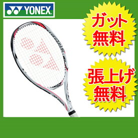 68668fac101f91 ヨネックス 硬式テニスラケット Vコア エスアイ スピード VCSIS-062 YONEX