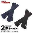ウイルソン Wilson 野球 メンズ カラーソックス5本指2足組み IKA100