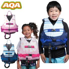 AQA ライフベスト ジュニア ライフジャケットキッズ3 KA-9021 フローティングベスト マリンスポーツ スノーケリング キッズ 子供用