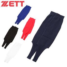 ゼット ZETT 野球 ストッキング メンズ ローカットストッキング BK770