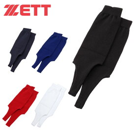 ゼット ZETT 野球 ストッキング ジュニア ローカットストッキング BK770J