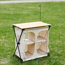 ニュートラルアウトドア キッチンテーブル バンブーキッチンカウンター NT-BK01 NEUTRAL OUTDOOR