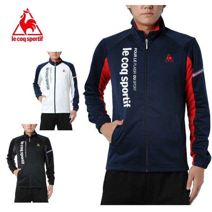 ルコック le coq sportif トレーニングウェア ジャケット メンズ トレーニングジャケット QB-551475C