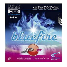 ドニック DONIC 卓球ラバー ブルーファイア JP 01 AL066