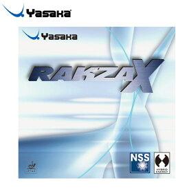ヤサカ Yasaka 卓球ラバー ラクザ X B-82